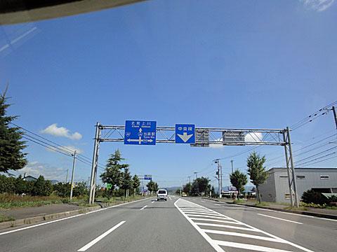 11DSC00454.jpg
