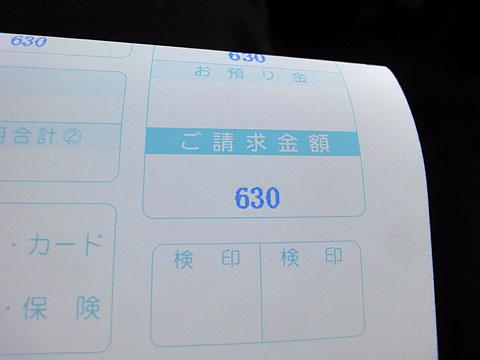 11DSC07426.jpg