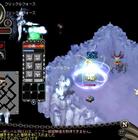 異次元時空2