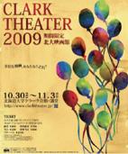CT2009.jpg