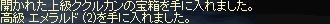 LinC0212.jpg