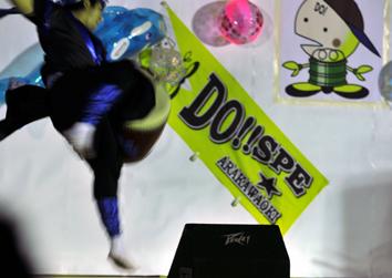DO09・8
