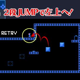 ninja_テク2