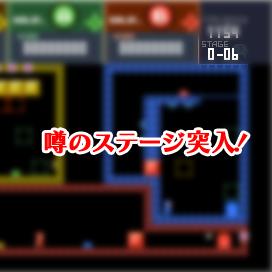 ninja_テク2a