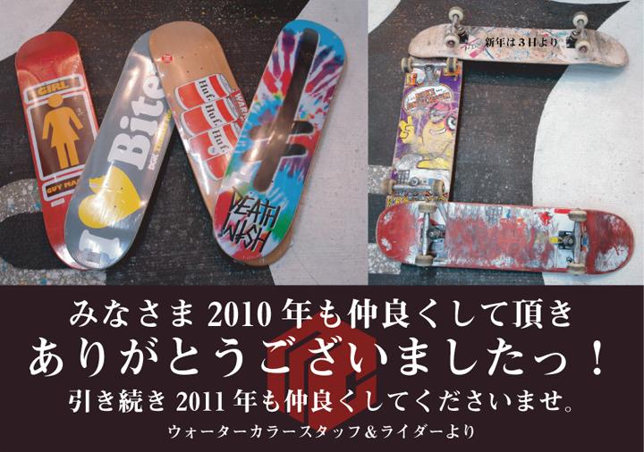 201012302039418a6.jpg
