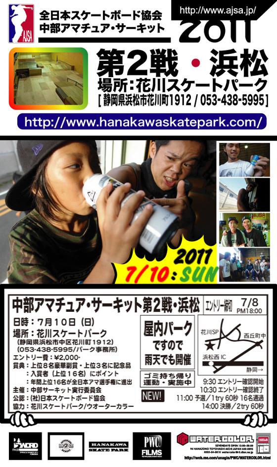 20110612011637a30.jpg