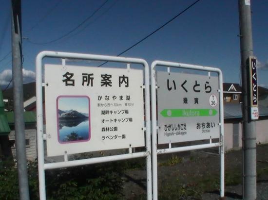 PIC_0145_convert_20091030164400.jpg
