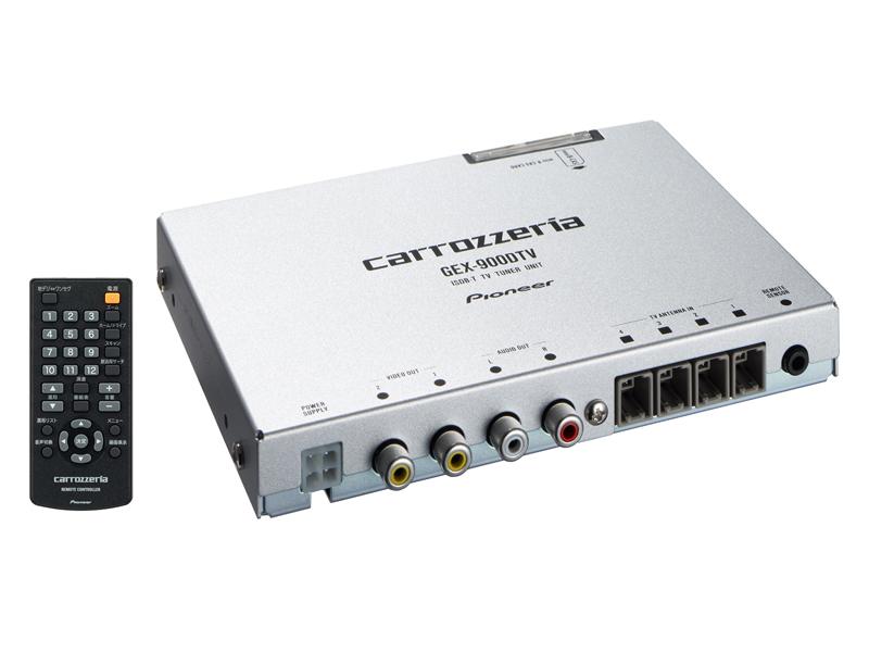 カロッツェリア 4チューナー地デジ GEX-900DTV
