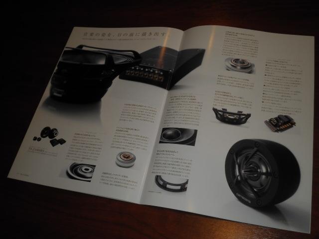 カロッツェリア 最新RSスピーカーのカタログ