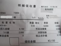 20110529 001