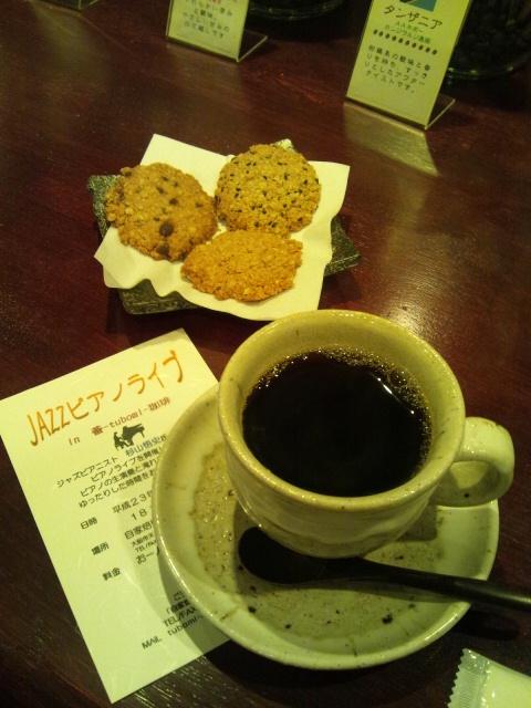 蕾珈琲のコーヒー