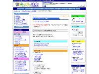 FC2ブログカスタマイズ講座