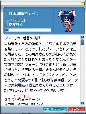 Maple100214_150025.jpg