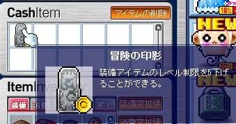 Maple100401_152534.jpg
