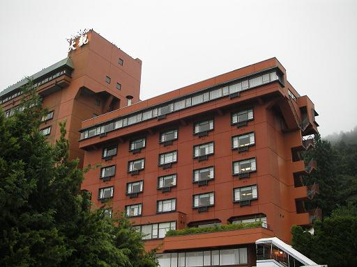 ホテル大観