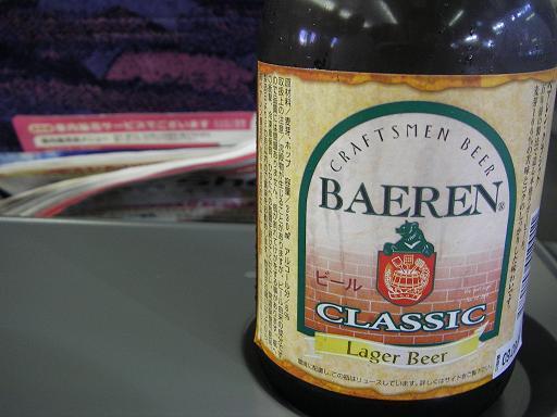 ベアレンビール