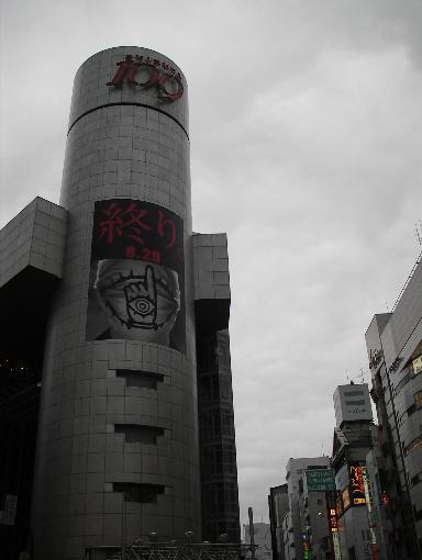09-03-09-1.jpg