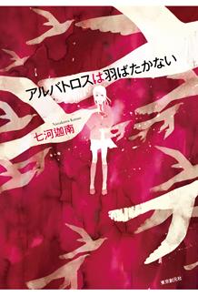 おすすめ本.1.2