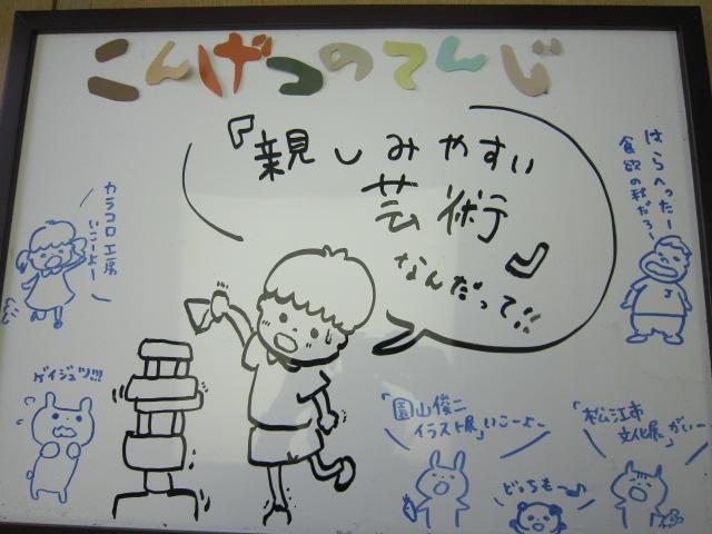 9月29日図書委員会.6