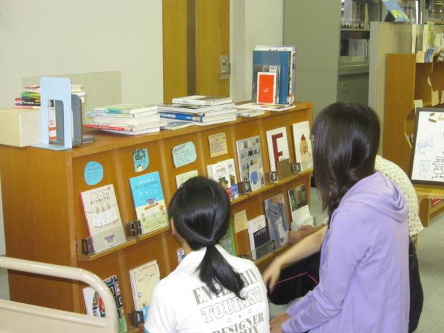 9月29日図書委員会.7