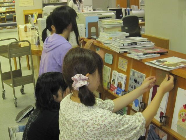 9月29日図書委員会.8