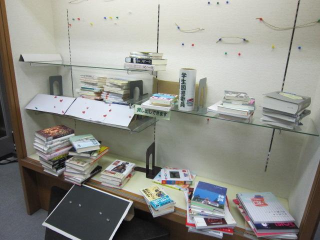 7月20日図書委員会.7