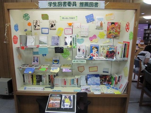 7月20日図書委員会.10