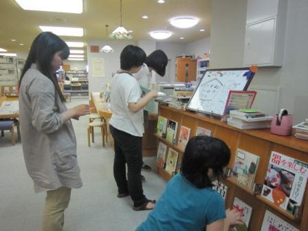 7月29日図書委員会.4