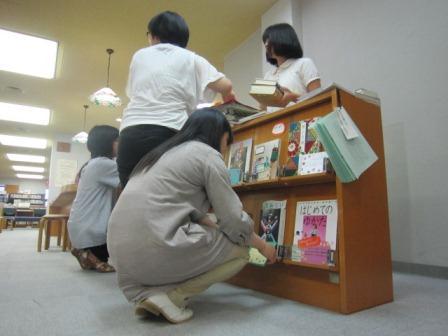 7月29日図書委員会.6