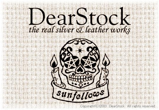 DearStock  大分県大分市浜の市2-3-9  tel:097-538-8313