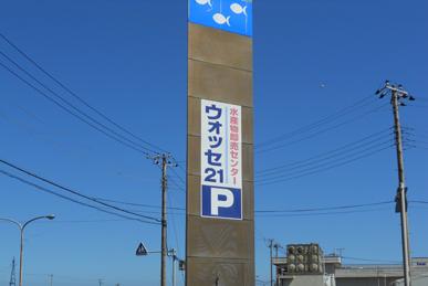 銚子2011-14