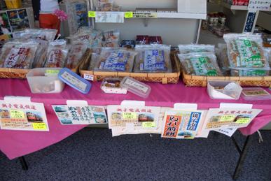 銚子2011-19