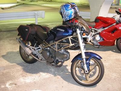 Monster M400