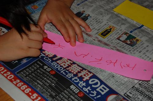 3_convert_20110711104732.jpg
