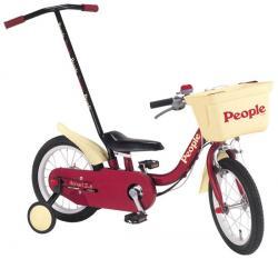 この自転車を