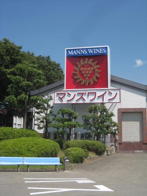 マンズワイン