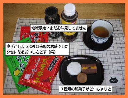 musume3.jpg