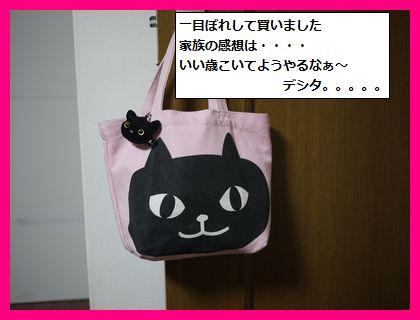 yakitori5.jpg