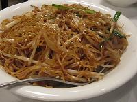bistro bamboo. 炒麺