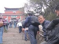 泰山11(一つ目の門前)