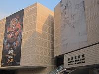 香港芸術漢2