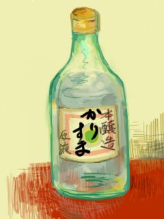 本醸造かりすま原液