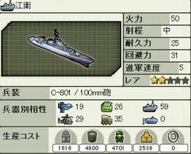 cnds_045.jpg