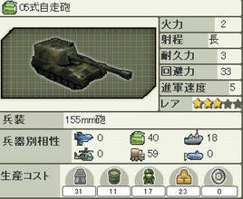 cnds_058.jpg
