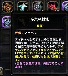 dm13_079.jpg