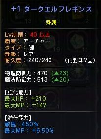dm13_101.jpg