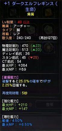 dm13_102.jpg