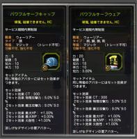 dm14_092.jpg