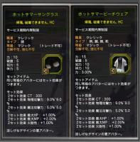 dm14_097.jpg