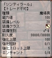 fee199.jpg